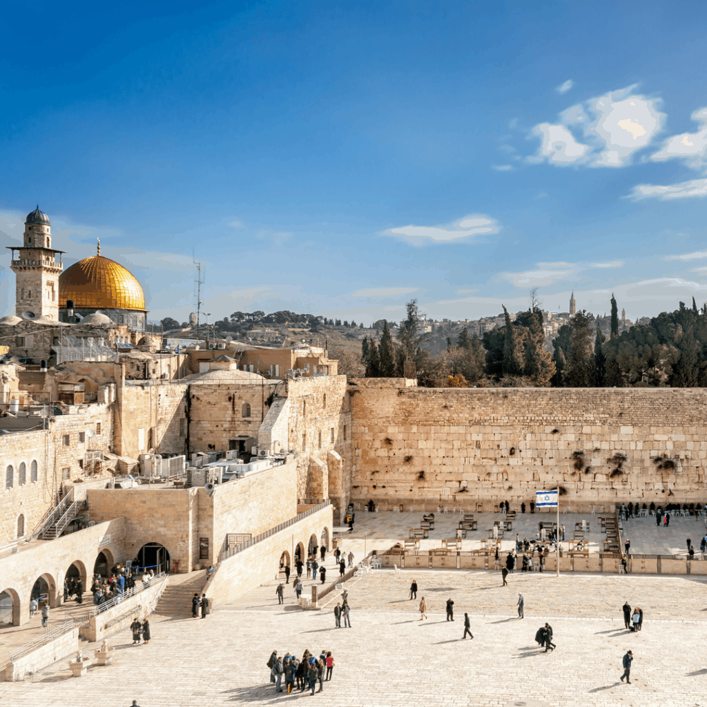 Image of the Wailing Wall in Jerusalem.